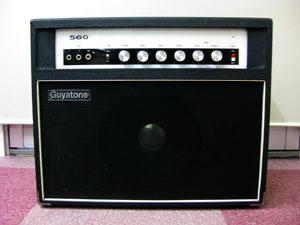 guyatone560