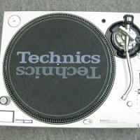 Technics SL-1200MK5
